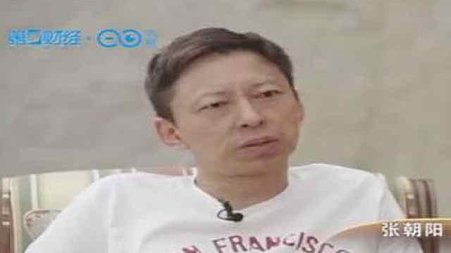 """张朝阳自信搜狐""""抢救过来了"""",当年曾这样反思"""