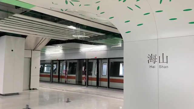 深圳地铁8号线预计年内开通,可以坐地铁去看海啦!