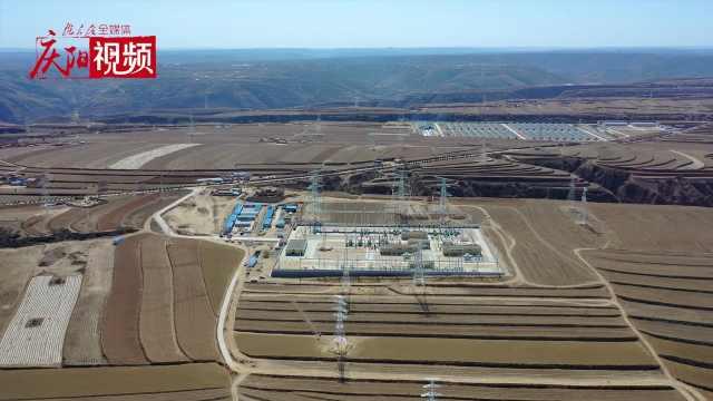银西高铁(甘肃段)330千伏供电工程电网侧建设任务全部完成