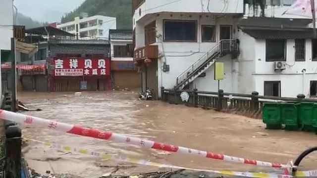 受强降雨影响,桐梓县木瓜镇受灾