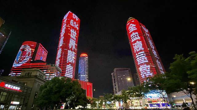 致敬无偿献血者,南京新街口举行亮灯仪式