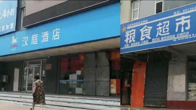 辽宁公布新增病例行动轨迹,超市员工:两人进