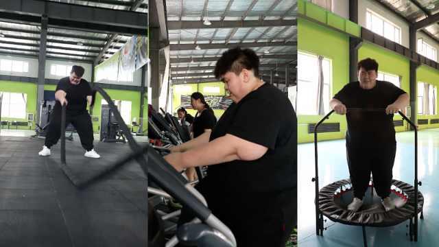 一年压坏4把椅子,468斤小伙离职减肥:成功后要