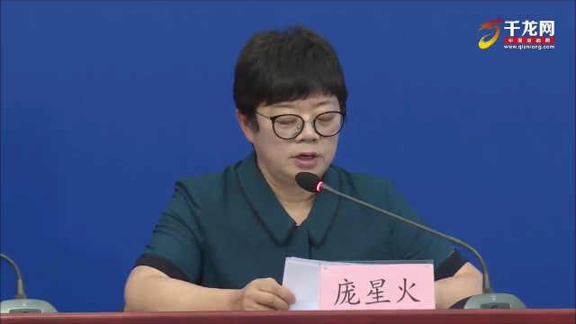6月14日0到7时,北京新增8例新冠肺炎确诊病例