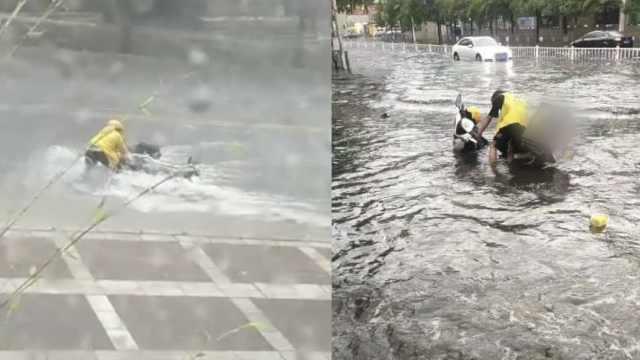 """暴雨中抢救电动车,外卖小哥14秒""""求生""""视频看"""