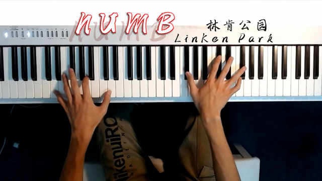 回不去的青春~《Numb》Linkin park——林肯公园
