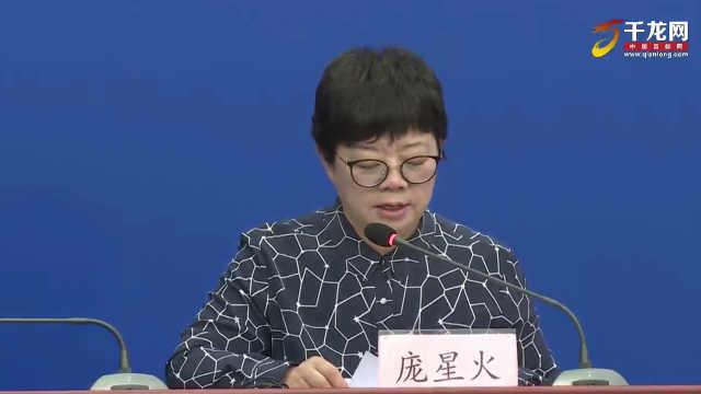北京公布6月14日新增36例确诊患者详情