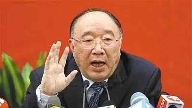黄奇帆:在任职重庆市市长期间P2P公司一个不批一概禁止