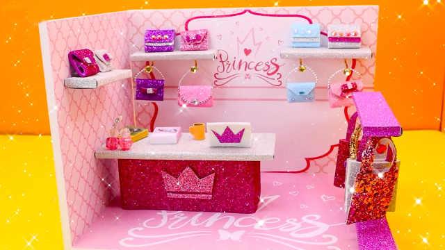 DIY迷你娃娃屋,芭比娃娃的名牌包包店