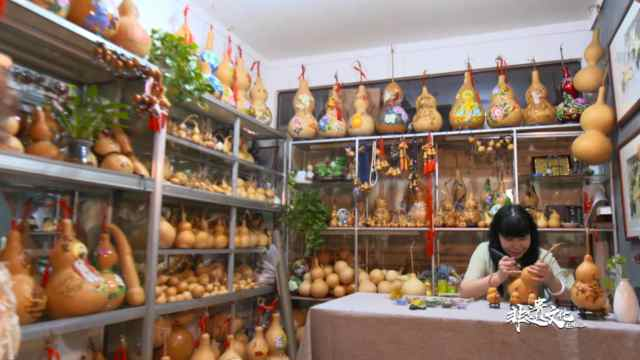 非遗文化在赤峰红山 | 景泰蓝掐丝工艺葫芦