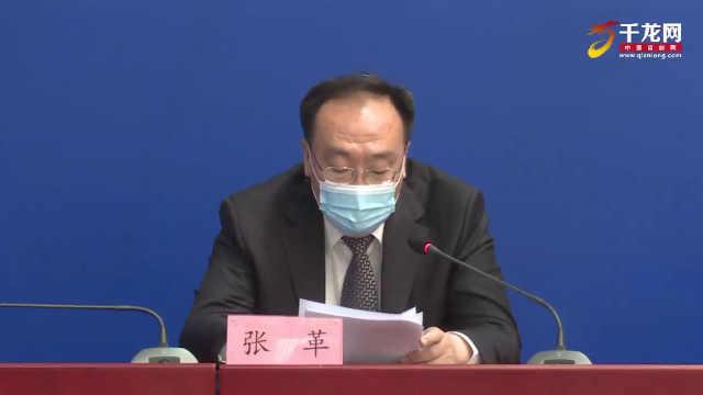 北京恢复所有小区卡口设置,快递外卖等持健康
