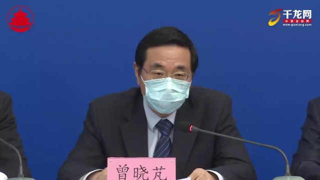 北京一外卖小哥确诊,每天接50单左右
