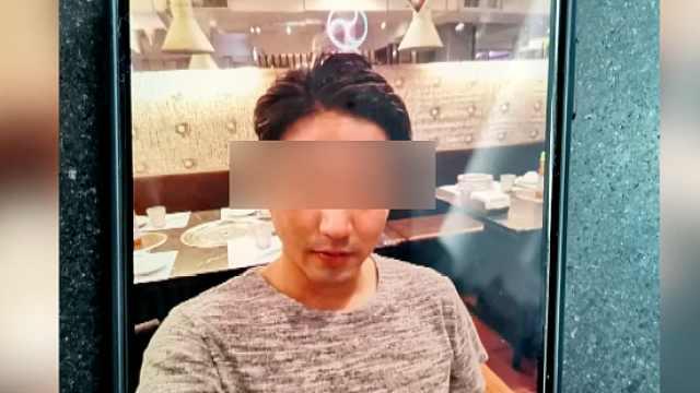 痴情女子网恋被骗120万:仅文字聊天,看了对方几张照片