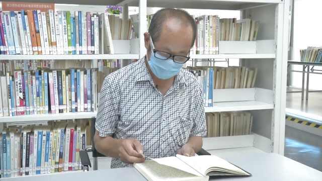 对话东莞图书馆留言农民工:图书馆给了我人生最好的心态