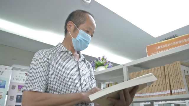 东莞图书馆回应农民工留言刷屏:很多企业联系