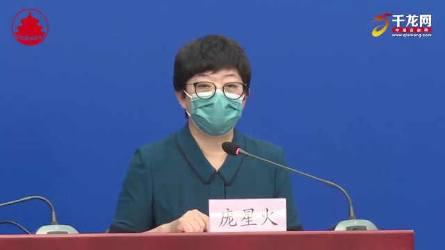 北京昨日新增11例确诊病例,昌平首报病例