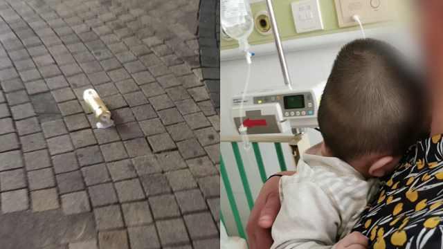 女婴被高坠洗发水砸伤肇事者已找到,将做伤残鉴定