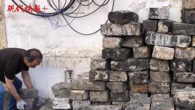 """南京一医院翻新围墙发现大量明城砖,目前已""""颗粒归仓"""""""