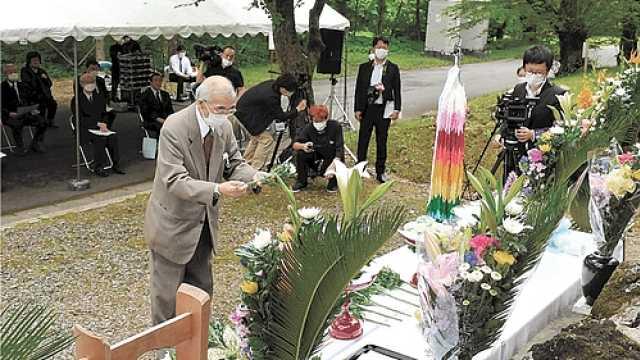 二战中强征中国劳工致400人死亡,日本悼念花冈惨案75周年