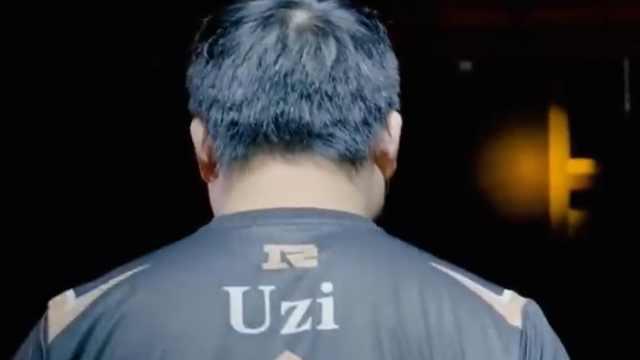 Uzi退役视频纪念:感谢你闪耀了我们的青春