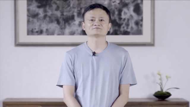 马云感谢数学:数学是无用之用,没有数学家就没互联网