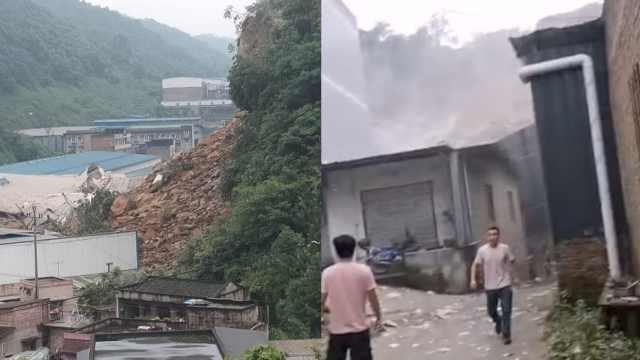 重庆发生山体滑坡致多人被埋,目前已有5人获救