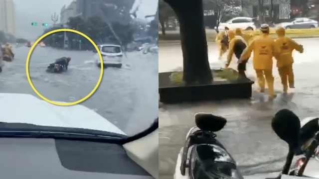 心酸一幕!强降雨致道路积水成河,外卖员摔倒