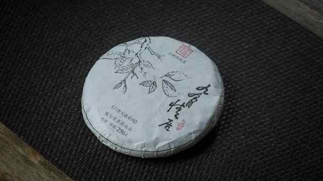 这款300年古树茶饼,有情亦有味儿