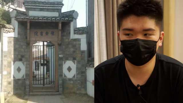 豫章书院前学员详述入学经过:以为被宾馆接走,进去就关禁闭