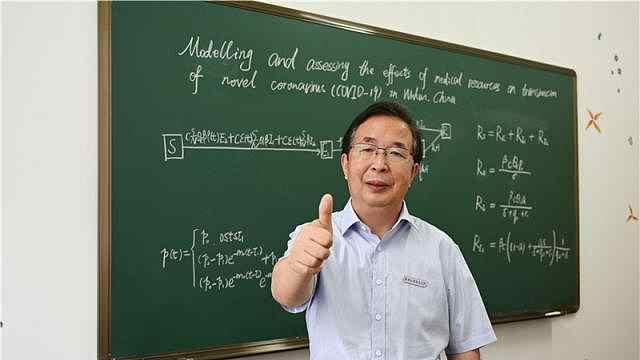南航赵洪涌教授:高考即将来临,加油啊,高三学子们!