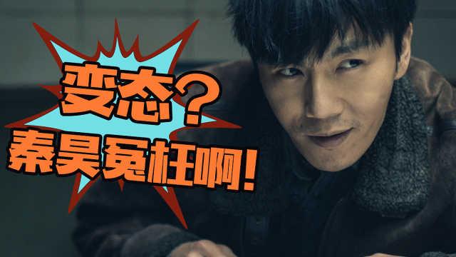 国产硬核犯罪剧《无证之罪》1-6(中)