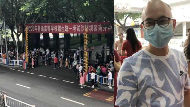 重庆送考家长穿最霸气T恤:全身打满对勾,寓意答题全对