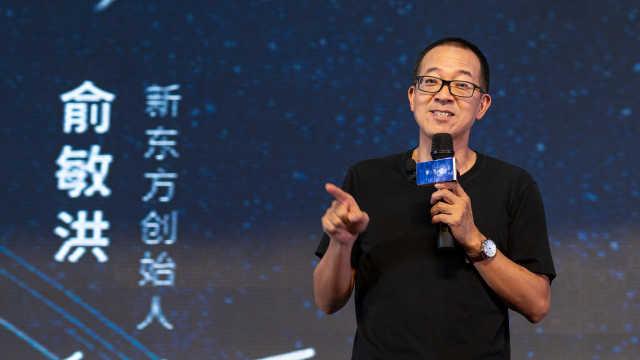 俞敏洪:人生全力以赴的机会并不多,高考是最关键的一次