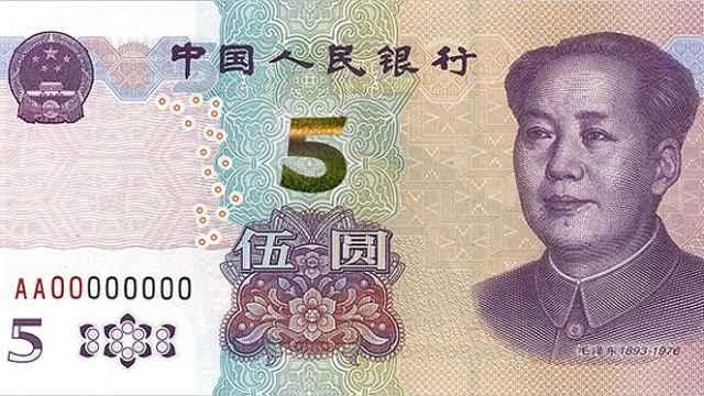抢先看!5元纸币将出新版