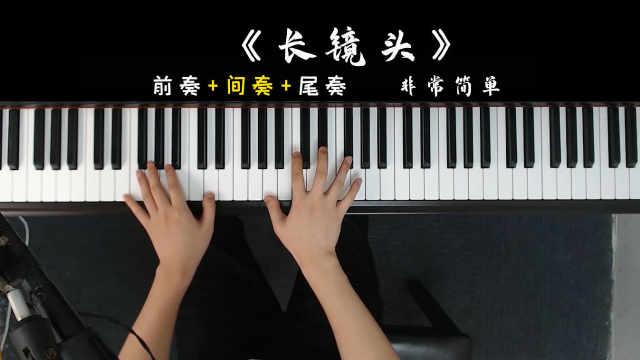 杨宗纬细腻诉唱《长镜头》,听完好温暖,好感动!