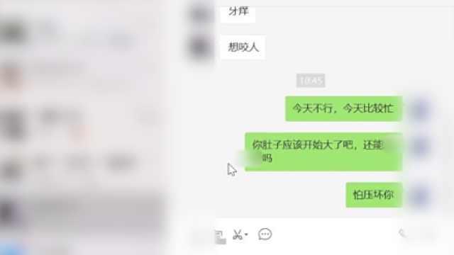中山大学通报教师网课现不雅言论:调离教学岗