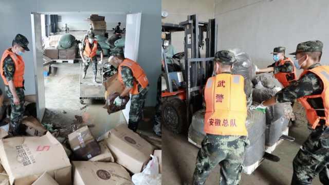 歙县3000吨茶叶被洪水侵泡茶商痛哭,武警官兵帮助救灾