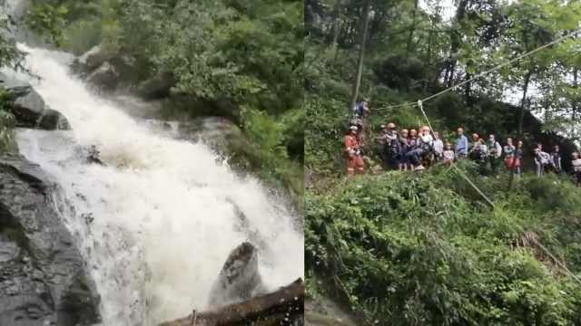 小溪暴雨后成大河,重庆30名露营游客困山中,包