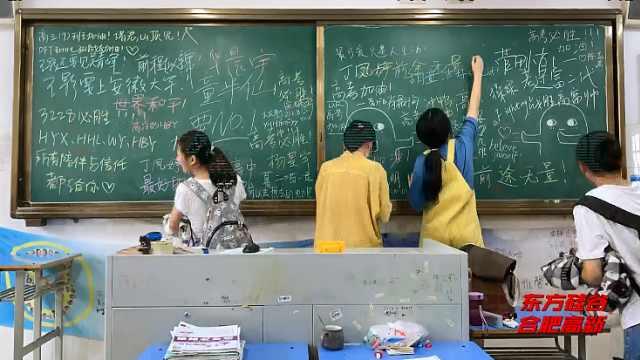 高考结束,青春继续