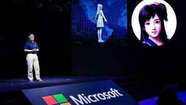 沈向洋回归!微软拆分人工智能小冰独立运营