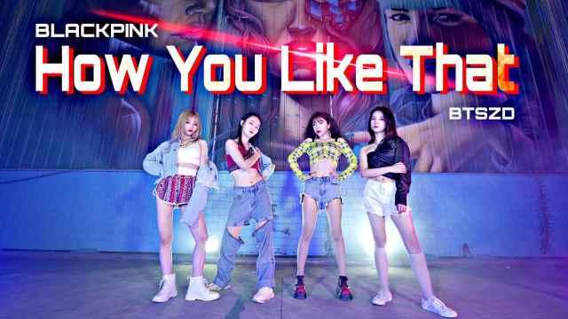 《How You Like That》BLACKPINK最新回归大热单曲翻跳完整版