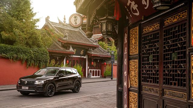 途锐,与你尽览时间上的中国 #成都#