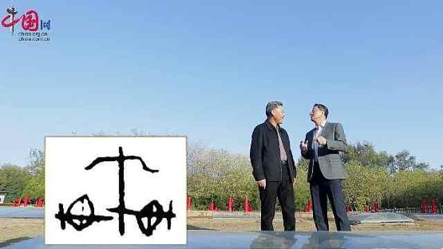 中国古代第一次交通事故,一个字还原大型车祸现场