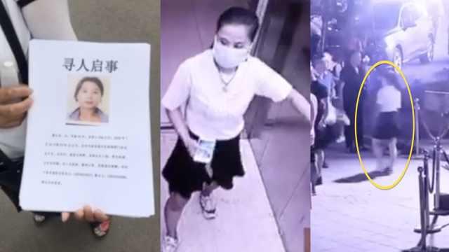 哈尔滨44岁女子夜里出门后失联4天,家人已报警