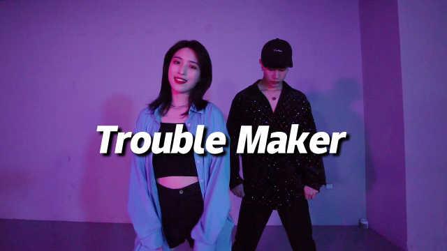 怡怡编舞《Trouble Maker》,动感默契