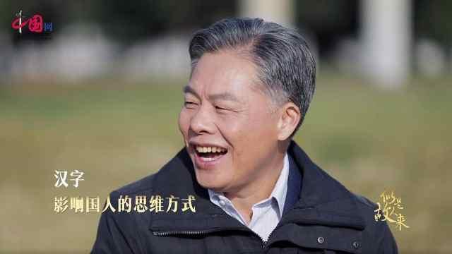 中国人为什么比老外靠谱?