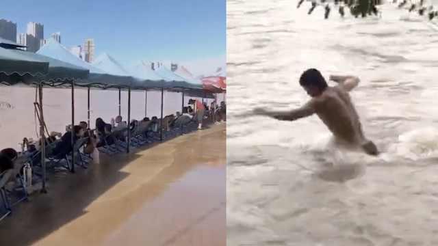 兰州市民在被淹茶摊喝茶打牌,民警下水演示汛