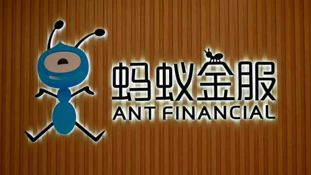 蚂蚁集团造富拼图:阿里系及员工持有83%股权,40只概念股