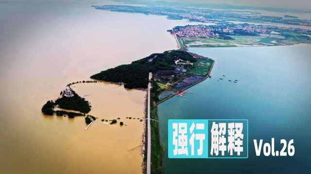 """鄱阳湖怎样变成洪水的""""四战之地""""?"""