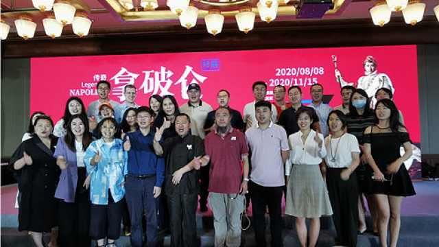 中国最大拿破仑展将于8月7日在青岛西海岸新区举行!